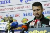Футбол - награждаване на спортист и отбор на месеца ПФК Лудогорец - 13.02.2017