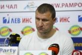 Футбол - пресконфренция - ФК Витоша Бистрица - 23.02.2017