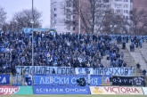 Футбол - ППЛ - 21 ви кръг - ПФК Левски - ФК Локомотив ГО - 25.02.2017
