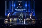 Фондация Енчо Керязов - Нощ на звездите 2017 -  25.02.2017