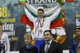 Бокс - международен турнир Странджа - Финали - 26.02.2017