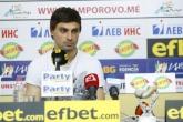 Футбол - награждаване на футболист на месеца - Мартин Райнов - 20.03.2017