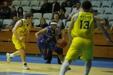 Баскетбол - НБЛ - БK Левски - БК Академик - 23.03.2017