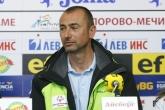 Радослав Янков и Николай Атанасов посланици на Спешъл олимпикс - 27.03.2017
