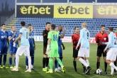Купа България 2016/2017