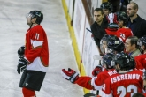 Хокей на Лед - Световно първенство  девизия 3- финал - България - Люксембург - 16.04.2017