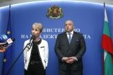 Спорт - Даниела Дашева и Красен Кралев - 04.05.2017