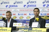 Шотокан Карате ДО - пресконференция след злополуката с Тодор Събев - 09.05.2017