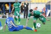 Футбол - ППЛ - 7 ми кръг - 1 ва 6 ца - ПФК Левски - ПФК Лудогорец - 16.05.2017
