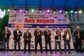 БФАС - Рали България 2017 - Петък