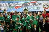Футбол - ПФК Лудогорец награждаване - 20.05.2017