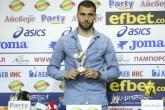 Футбол - награждаване играч на кръга - Ивайло Димитров - 23.05.2017