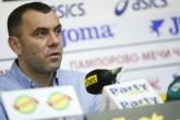 Баскетбол - пресконференция на ПБК Лукойл Академик - 02.06.2017