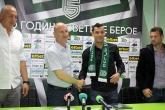 Футбол - първа тренировка на ПФК Берое и Александър Томаш - 08.07.2017