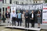 Ретро Рали България 2017 - 09.06.2017