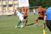 Футбол - контрола - ФК Пирин - ФК Витоша - 27.06.2017