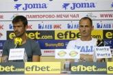 Футбол - пресконференция - ФК Витоша Бистрица преди сезона - 03.07.2017