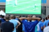 Футбол -  Лига Европа - ПФК Левски - ПФК Хайдук - 20.07.17