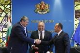 Официално подписвана на договор за АСИКС АРЕНА  - 26.07.2017