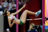 Световно първенство по лека атлетика Лондон 2017 - ден 7 - 10.08.2017