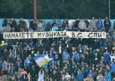 Футбол - ППЛ - 5ти кръг - ПФК Левски VS ФК Дунав - 13.08.2017