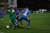 Футбол - ППЛ - 6 ти кръг - ФК Пирин - ПФК Левски- 18.08.2017