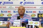 Футбол - пресконференция - Президентът на ПФК Славия Венцеслав Стефанов за първенството и амбициите за клуба - 11.09.2017