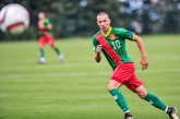 Футбол - България - Босна и Херцеговина U19 - контролна среща - 12.09.17