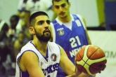 Баскетбол - Купа Плевен - БК Левски - БК Академик Бултекс - 20.09.2017
