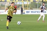 Футбол - ППЛ - 10 ти кръг - ПФК Ботев ПД - ПФК Локомотив ПД - 24.09.2017