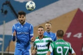 Футбол - ППЛ - 11 ти кръг - ПФК Левски - ПФК Черно Море - 01.10.2017