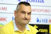 Баскетбол - пресконференция - БК Балкан за целите през сезона - 05.10.17
