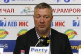 Футбол - пресконференция - Сокър Лига - 09.10.2017