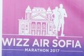 Лека атлетика - пресконференция - Wizz Air Sofia Marathon 2017 - 10.10.17