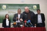 Футбол - теглена на жребий за 1/ 4 финал на Купа България - 01.11.2017