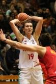 Баскетбол - Квалификации за Евробаскет 2019 - България - Испания - 11.11.2017