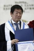 НСА връчи хонорис кауза на президента на ФИГ Моринари Ватанабе - 13.11.2017