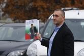 Ивайло Гроздев и Тони Миланов внесоха кандидатурата на Любослав Пенев - 17.11.2017