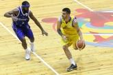 Баскетбол - НБЛ - БК Левски - БК Рилски Спортист - 19.11.2017