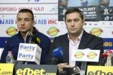 Бокс - пресконференция - Красимир Инински за финалната боксова лига - 22.11.2017