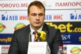 Футбол - ФК ЦСКА 1948 - пресконференция - 01.12.2017