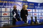 Ски - пресконференция преди откриването на сезона в Банско - 07.12.2017