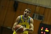 Баскетбол - НБЛ - БК Левски - БК Спартак Плевен - 30.12.2017
