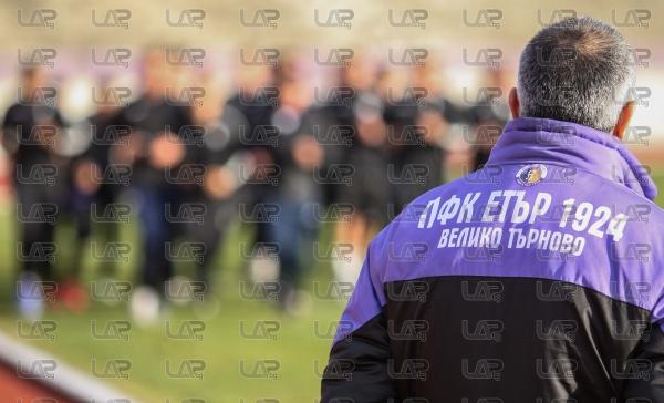 Футбол - Първа тренировка на ФК Етър за зимния сезон - 08.01.2017