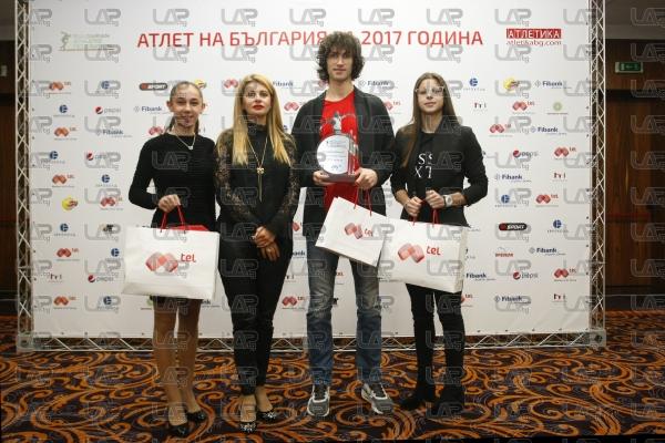 Церемония награждаване Атлет на България за 2017 година - 11.01.2018