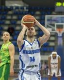 Баскетбол - НБЛ - БК Рилски Спортист - БК Берое  - 13.01.2018