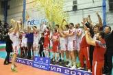 Волейбол - ФИНАЛ - Купа България - ВК Нефтохимик - ВК Монтана - 14.01.2018