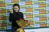 Синя звездна класация на 2017 - 18.01.2018