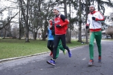 Лека Атлетика - Стартиране на кампанията РУН България - 14.02.2018