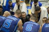 Баскетбол - Купа на България - БК Рилски Спортист - БК Академик Бултекс - 14.02.2018